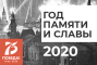 year2020.png